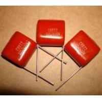 Buy cheap Film Capacitor CBB22 Metallized Polypropylene Film DC Capacitor from wholesalers