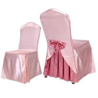 Buy cheap dining room chair covers 【XYM-7BC23】 from wholesalers