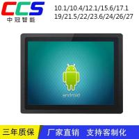 Buy cheap Android Machine 3MM android industrial one (resistor/capacitor) widescreen. from wholesalers