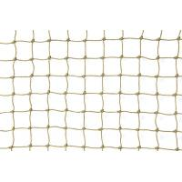 Buy cheap Netting and Fixings from wholesalers