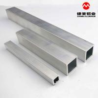 Buy cheap Universal Aluminum Profiles Hollow Section Square Rectangular from wholesalers