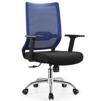 Buy cheap Meeting and Learning Foshan factory office fabric employee task operator chair from wholesalers