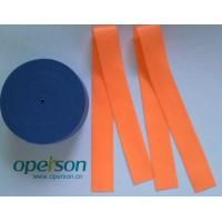 Buy cheap Disposable Medical Tourniquet from wholesalers