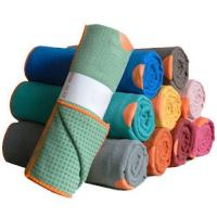 Buy cheap yoga towels 201341862417 from wholesalers