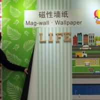 Buy cheap Magnetic Wallpaper from wholesalers