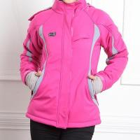 Buy cheap Women's Rechargeable Thermal Battery Heated Jacket from wholesalers