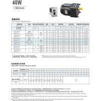 40W Mechanical and Electrical