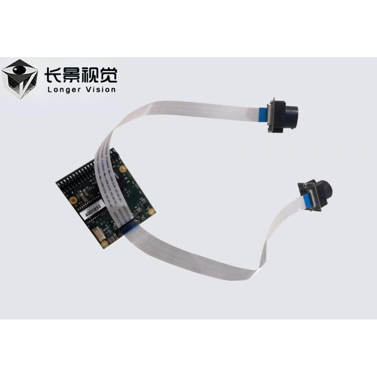 Buy cheap E2V 1.3 M B/W or Color Global Shutter Binocular Cameras Module from wholesalers