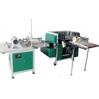 Buy cheap LJ701F Book Central Threading & Folding Machine  Product item:LJ701F from wholesalers