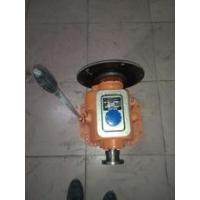 Buy cheap Gear Box 16A from wholesalers