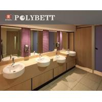 Buy cheap Compact Laminate Compact Laminate Board For Toilet Partition from wholesalers