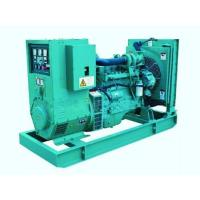 Buy cheap Cummins diesel generator set product