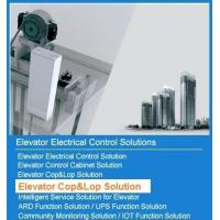 Buy cheap Elevator Modify Elevator Cop&Lop Solution from wholesalers