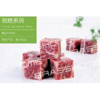Grilling and roasting Product name:Premium cubed beef