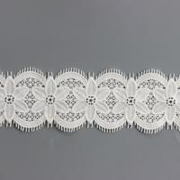Buy cheap Clearance Decorative Crochet 75MM Item NO.:XM055 from wholesalers