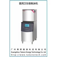 Buy cheap Classic Commercial Ice Maker Takano 180kg Combined cube ice maker: from wholesalers