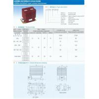 Buy cheap 10kV Post type current transformer LMK(1)-0.66 Current transformer from wholesalers