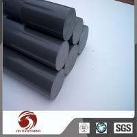 Buy cheap Rigid Hard Solid Class A PVC Plastic Rod Square Rod from wholesalers