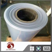 Buy cheap Hard Clear Plastic Transparent Blue PVC Sheet Board for Printing from wholesalers