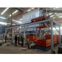 Buy cheap V Process Equipment from wholesalers