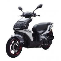 Buy cheap SCOOTERS from wholesalers