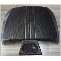Buy cheap Market Segment BMW-Grille from wholesalers