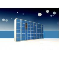 Buy cheap Physical evidence management ark from wholesalers