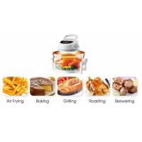 Buy cheap Deluxe Multi-Purpose Digital Halogen Convection Oven 1300W from wholesalers