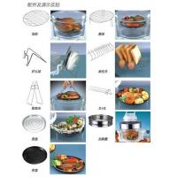 Buy cheap whloesale free standing kitchen appliance halogen oven from wholesalers
