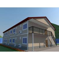 Buy cheap Modern and Luxury prefabricated House for hotel from wholesalers