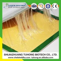 Buy cheap Pesticide TuHong Sticky Rat Glue from wholesalers