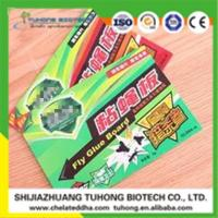 Buy cheap Pesticide TuHong Fly Paper Trap from wholesalers