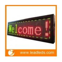 Buy cheap Red/green/yellow color scrolling led text panel(different sizes avaiable) from wholesalers