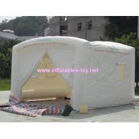 Buy cheap Outdoor mobile temporary white inflatable car cover from wholesalers