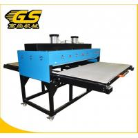 Buy cheap Large format sublimation trans from wholesalers