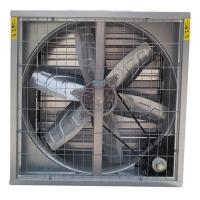 Buy cheap Poultry chicken house ventilation fans from wholesalers
