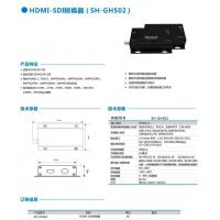 Buy cheap electronic equipment product