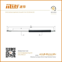 Buy cheap High Standard Gas Spring:X1 from wholesalers