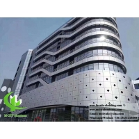 Buy cheap External metal panel aluminum sheet for wall cladding Aluminum facade supplier in China from wholesalers