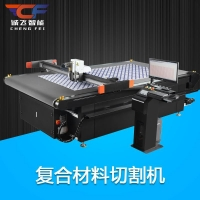 Buy cheap Composite material cutter product