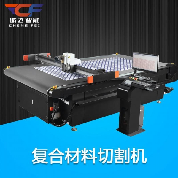 Buy cheap Composite material cutter from wholesalers