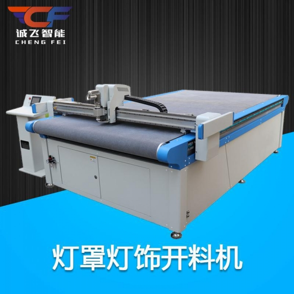 Buy cheap Lampshade lamp cutting machine from wholesalers