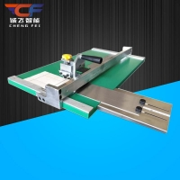 Buy cheap Package & Box Cutting Machine - copy from wholesalers