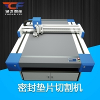 Buy cheap Gasket fiber cutter from wholesalers