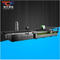 Buy cheap Auto Garment Cutting Machine product