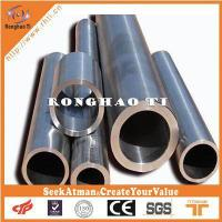 Buy cheap zirconium alloy for non-nuclear in Industry,medical from wholesalers