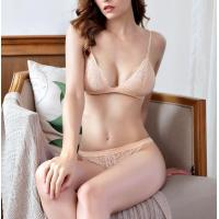 Buy cheap Young Lady Romantic Lace Bralette Panty Set from wholesalers