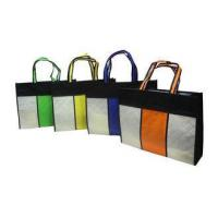 Buy cheap Square Reusable Carrier Bags / Reusable Grocery Bag For Advertising product
