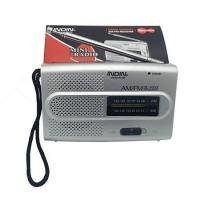 Buy cheap Portable AM FM Radio with Telescopic Antenna Mini Pocket Radio BC-R28 from wholesalers