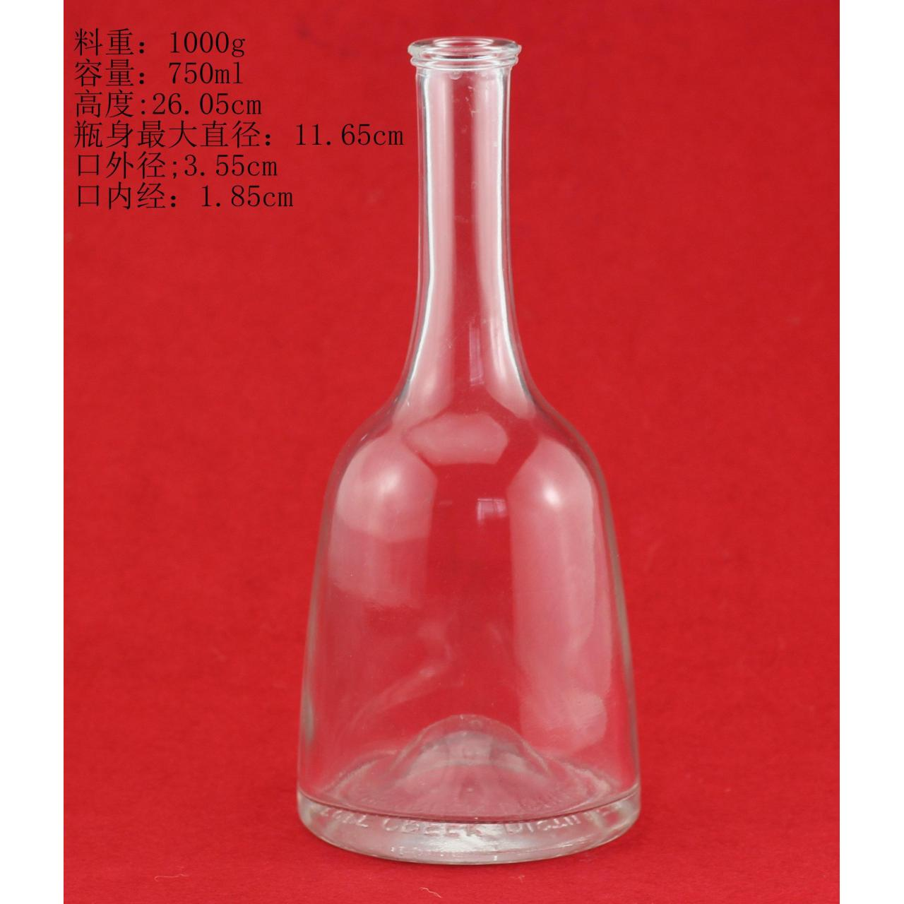 Buy cheap Liquor bottle Long neck bottle for rum from wholesalers